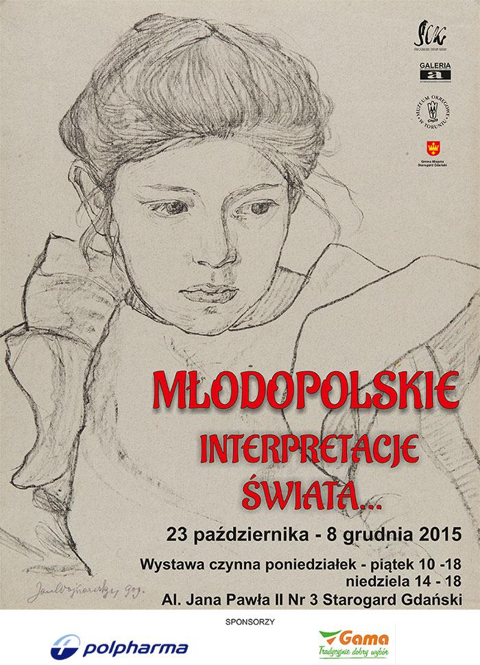 Sztuka-polska-plakat